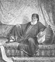 سيرة مؤسس الأسرة العلوية والي محمد باشا 180px-Sultan_mohemme