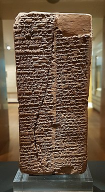 Sumerian King List, 1800 BC, Larsa, Iraq (detail).jpg