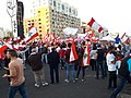 Sunday of Unity Protests in Beirut 3 November 2019 2.jpg