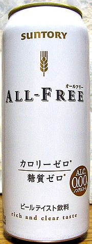 Suntory allfree 500ml.JPG