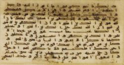 Mitä Quran sanoo vuodelta