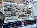 Sushizanmai Ice Block Sculpture.JPG