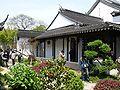 Suzhou - Li Xiucheng's mansion - 1.jpg