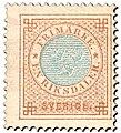 Swedish stamp 1872 1 Riksdaler POST.054063.jpg