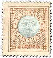 Swedish stamp 1872 1 Riksdaler POST.054063.jpg