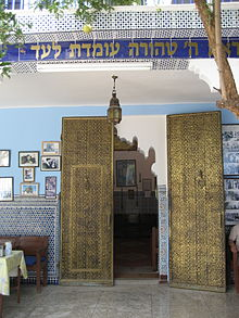 Synagogue in Marrakech 6.jpg