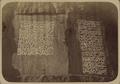 Syr-Darya Oblast. Inscription Carved on One of the Cliffs of Ilan Utinsk Gorge WDL3887.png
