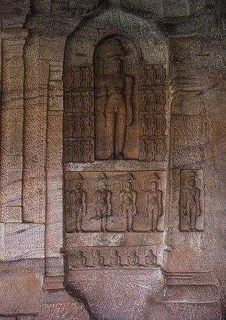 Digambara - Adinatha image (Badami caves)