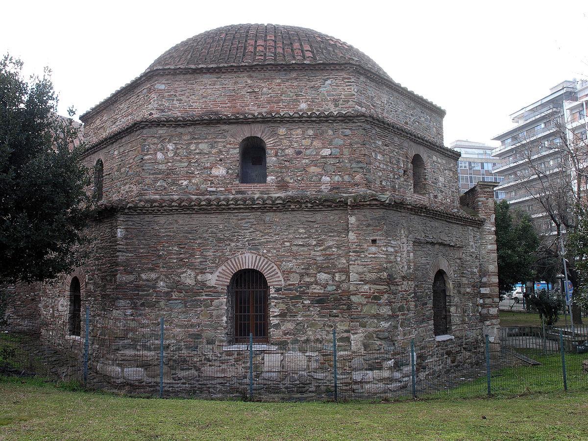 Dosya:THES-Bey Hamam facade.jpg - Vikipedi