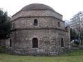 THES-Bey Hamam facade.jpg