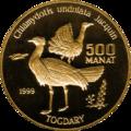 TM-1999-500manat-Chlamydotis2-b.png