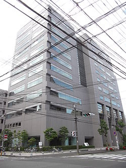 TOKAI CORPORATION Headquarter Building.JPG