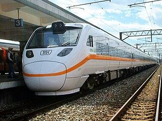 <i>Taroko Express</i>