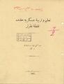 Ta'lîm ve Terbiye-i Askeriyye Hakkında Nokta-i Nazarlar.pdf