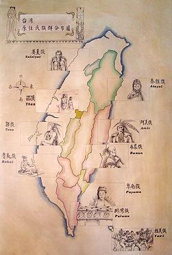 Taïwan ethnies.JPG