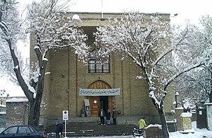 Azerbaijan Museum - Image: Tabriz Azerbaijan Museum 2