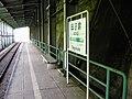 Tagokura Station platform 20100620 (1).jpg