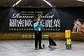 Taipei Taiwan MRT-Station- Chiang-Kai-shek-Memorial-Hall-Station-03.jpg