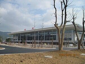 Ningbo–Taizhou–Wenzhou Railway - Image: Taizhou Railway Station 01