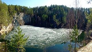 Sysertsky District District in Sverdlovsk Oblast, Russia