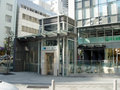 Tameikesanno Station.jpg