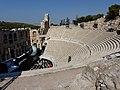 Teatro de Herodes Ático, Atenas, Grecia, 2019 02.jpg