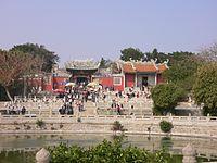 Temple of Guandi in Dongshan, Zhangzhou, Fujian, China.jpg