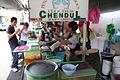 Teochew Chendul (3468803260).jpg