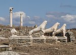 Terrace of the Lions 05.jpg