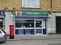 Tewksbury Road, Cheltenham. (2514095610) (2).jpg