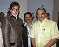 The Chief Guest Superstar Amitabh Bachchan with the Union Minister for Defence, Shri Manohar Parrikar, at the inauguration of the 45th International Film Festival of India (IFFI-2014), in Panaji, Goa on November 20, 2014.jpg
