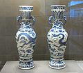 The David Vases, 1351.jpg