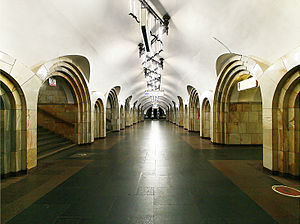 Dobryninskaya - Image: The Dobryninskaya Station Interior