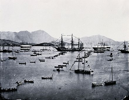 Arrival of HMS Galatea carrying Alfred. Hong Kong harbor, 1869. The Galatea carrying H. R. H. The Duke of Edinburgh. Wellcome V0036696.jpg