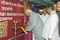 """The Speaker, Lok Sabha, Shri Somnath Chatterjee inaugurating an exhibition entitled """"Growth of Parliamentary Democracy in India"""", in New Delhi on July 30, 2005.jpg"""