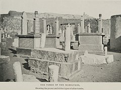 The Tombs of the Mamelukes, Showing the Poorer and Richer Types of Altar-Tombs. (1911) - TIMEA.jpg