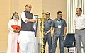 The Union Home Minister, Shri Rajnath Singh inaugurating the celebration to commemorate the Canonization of Saint Mother Teresa, in New Delhi on October 19, 2016.jpg