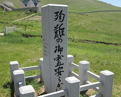 The cemetery for Japanese soldiers.jpg