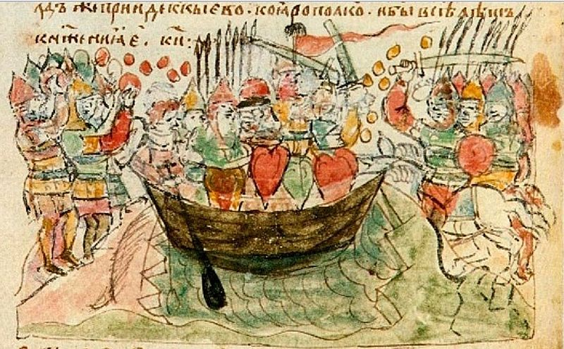 Файл:The death of Svyatoslav at the Dnieper rapids.jpeg