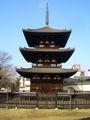 Three-storied pagoda4.JPG