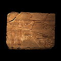 Thutmose III holding the statue of Min-MBA Lyon E501-IMG 0196.jpg