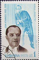 Jean Athanasiu - Wikipedia