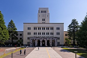 Tokyo Institute of Technology - The main building of Ookayama Campus