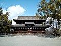 To-ji Kondō.jpg