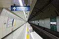 Tokyo-Metro-Zoshigaya-Station-03.jpg
