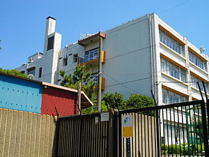 Tokyo Metropolitan Joto High School.JPG