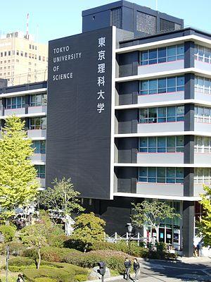 Kudankita - Tokyo University of Science Kudan Campus