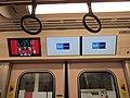 Tokyometro series2000 metrovision.jpg