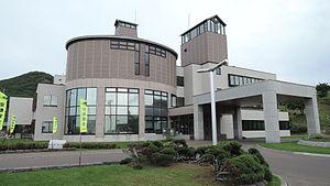 Tomari, Hokkaido - Tomari Village hall