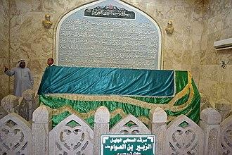 Zubayr ibn al-Awam - Tomb of Zubayr ibn al-Awam at Basra, Iraq